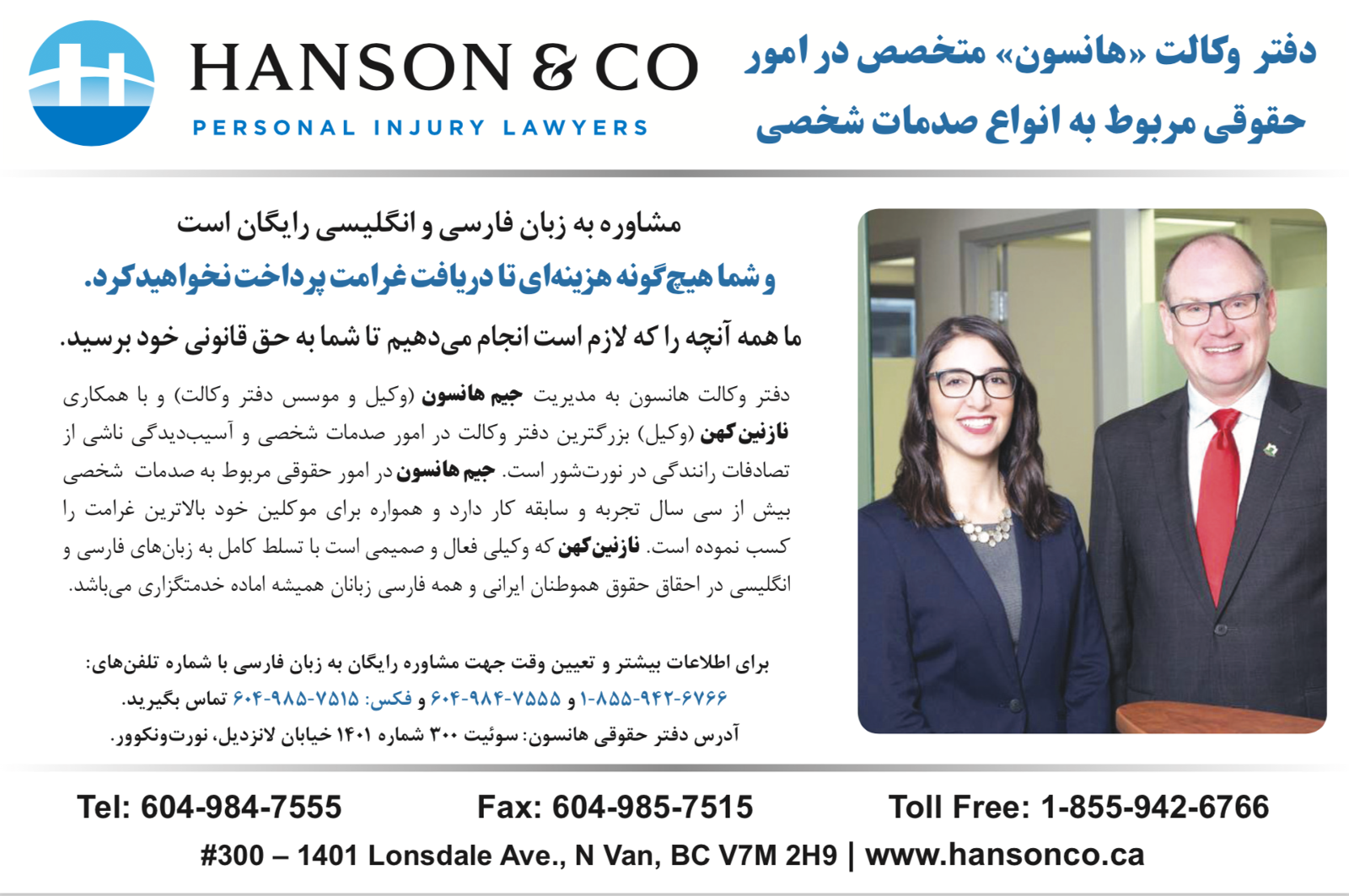 Farsi Service | Hanson & Co Lawyers